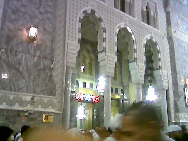 Entrance to the Masjid el Haram