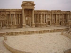 The palmyra amphitheatre