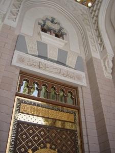 Door to the Masjid e Nabvi (Women's entrance)