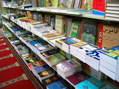 bookstore-islamic-books