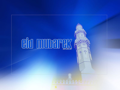 eid-card-blue