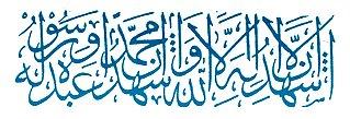 shahdah_63