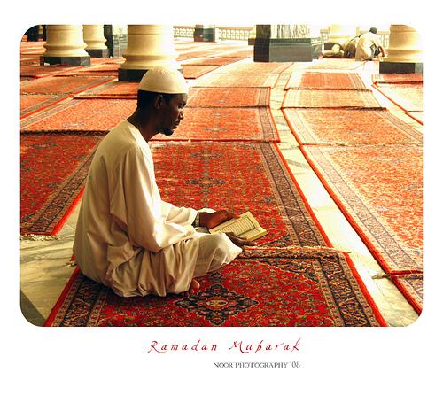 quran-morroccan-read