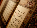 first page quran