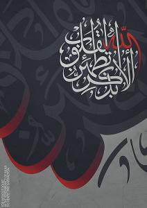 allah dhikr gives calmness to the heart tumblr_m8xgxjEnMv1rd76qxo1_500