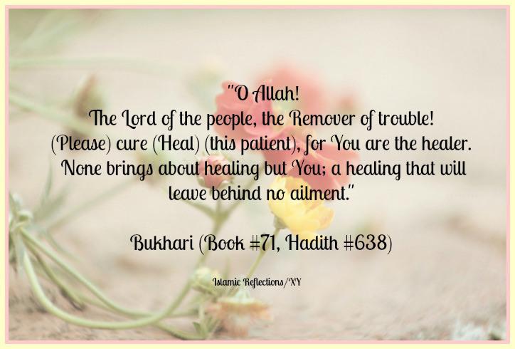 dua-for-healing